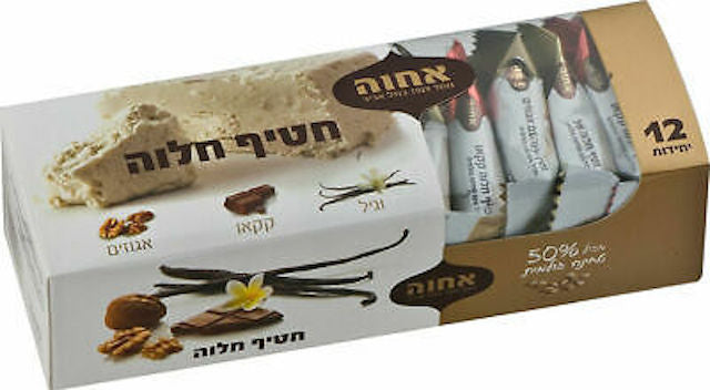 Achva Assorted Mini Halva Snacks