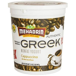 Mehadrin Greek Yogurt Large - Cappuccino