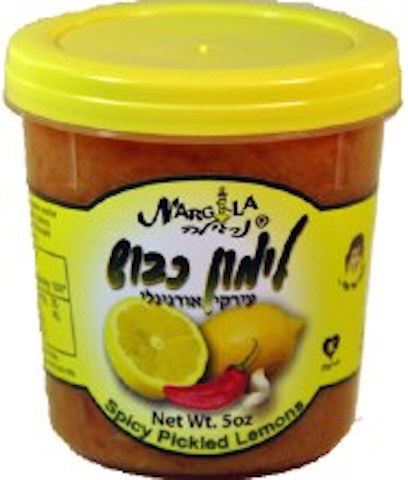 Nargila Pickled Lemon 5 OZ