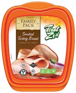 Turkey Breast Smoked - Family Pack - TIrat Tzvi