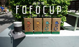 FoFoCup - Foldable Tumbler (16 oz) @ 大樹孩子生活館             Tree Children's Lodge, Hong Kong - 1
