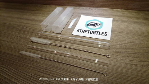 4theturtles Glass Straw @ 大樹孩子生活館             Tree Children's Lodge, Hong Kong - 1