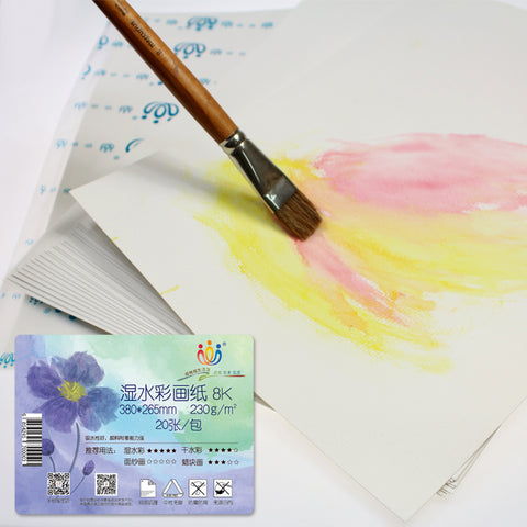 Economical Watercolor Paper