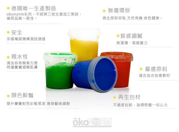 nawaro Natural Finger Paint - 4 colors @ 大樹孩子生活館             Tree Children's Lodge, Hong Kong - 2