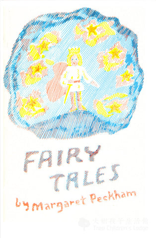 Fairy Tales @ 大樹孩子生活館             Tree Children's Lodge, Hong Kong - 1