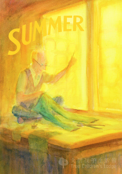 Summer: A Collection of Poems, Songs and Stories for Young Children @ 大樹孩子生活館             Tree Children's Lodge, Hong Kong - 1