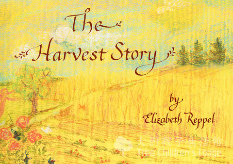 The Harvest Story @ 大樹孩子生活館             Tree Children's Lodge, Hong Kong - 1