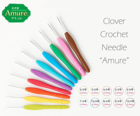 "Clover ""Amure"" Crochet Hook (4 sizes)