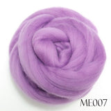 Japanese Merino wool roving 50g (Wet Felting)