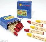Stockmar Wax Crayons - Single Piece @ 大樹孩子生活館             Tree Children's Lodge, Hong Kong