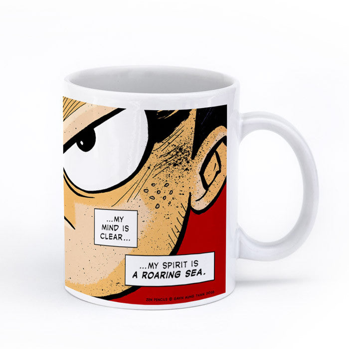My Spirit is a Roaring Sea Mug