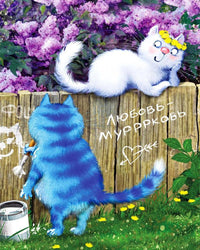Cat Diy Paint By Numbers Kits UK PBN96021