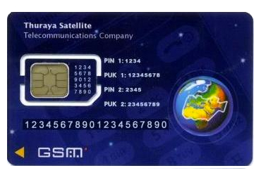 Thuraya E-Voucher - 160 units - unlimited validity