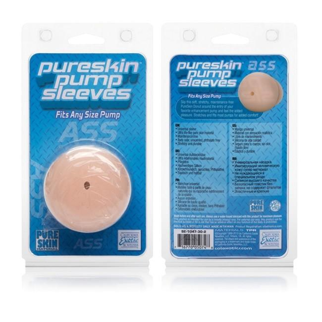 Pure Skin Soft Penis Pump Sleeve