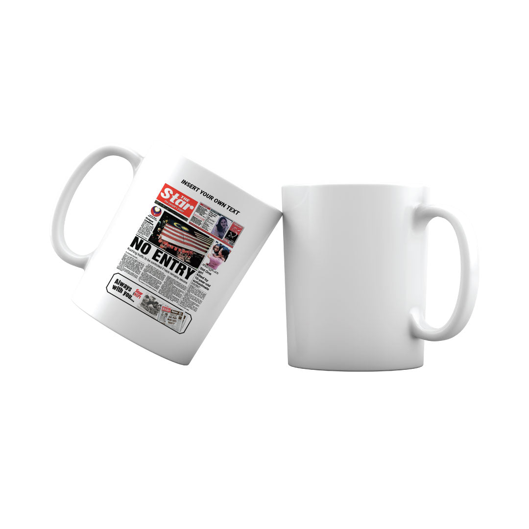 "STAR50 ""Insert Your Text Here"" Mug"
