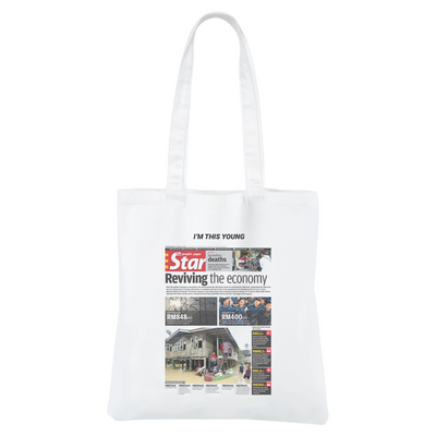 "STAR50 ""I'm This Young"" Canvas Bag"