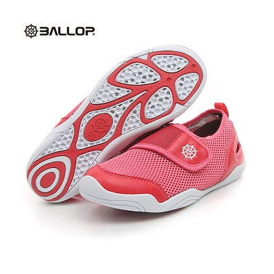 Ballop Aquafit BL Red Kids
