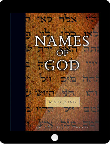 Names of God eCourse