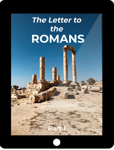 Romans Part 1 eCourse