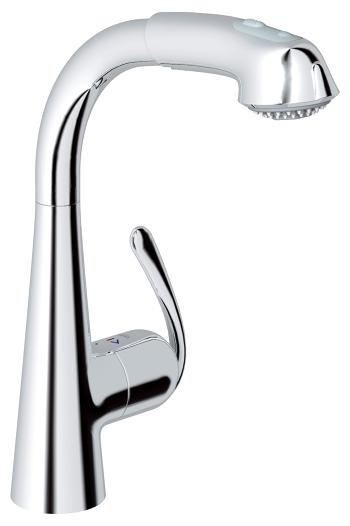 Zedra Sink Mixer Pull-out Dual Spray