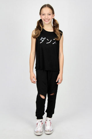 Dance (Japanese) Muscle Tee