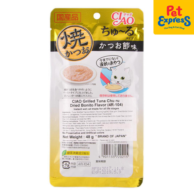 Ciao Grilled Tuna Churu in Bonito Flavor 4x12g Cat Treats (4R-104) (2 packs)