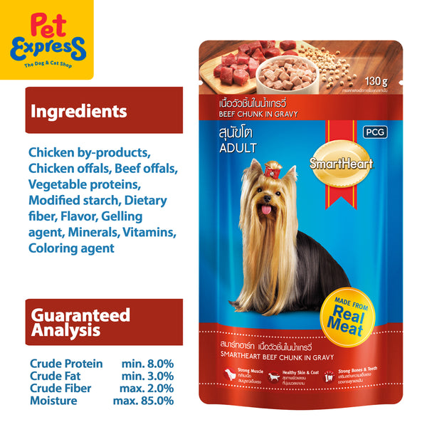 SmartHeart Beef Dog Pouch 130g (12 pouches)