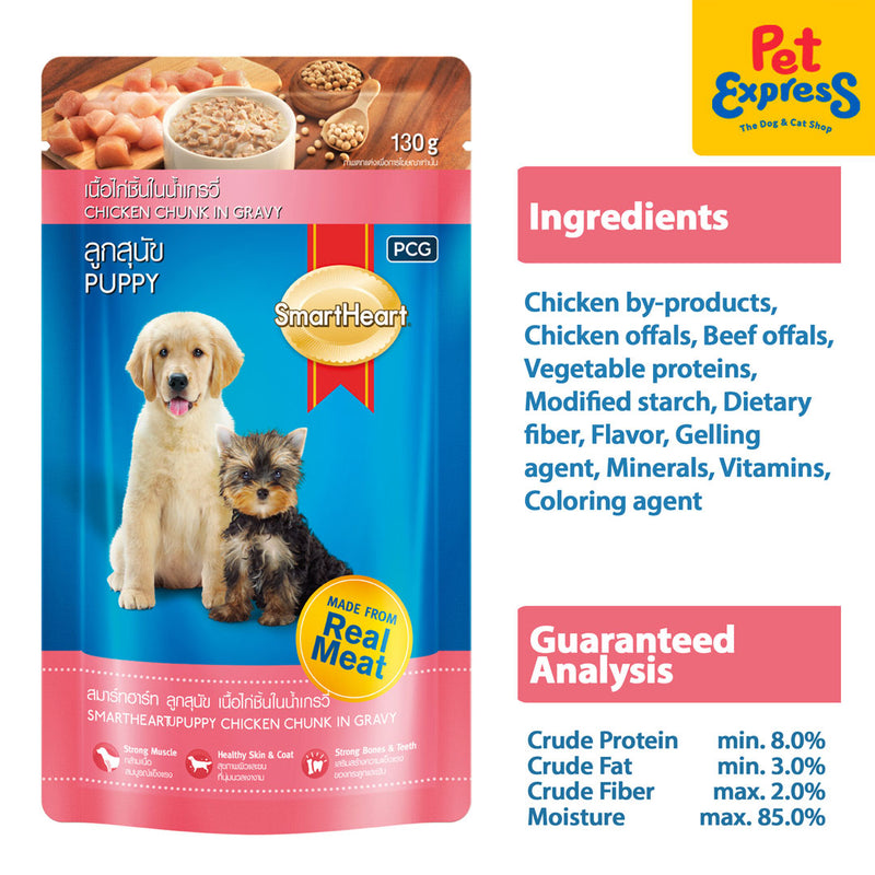 SmartHeart Chicken Puppy Pouch 130g (12 pouches)