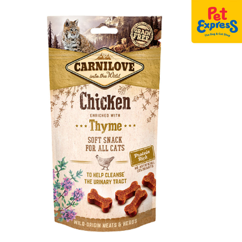 Carnilove Cat Soft Snack Chicken 50g