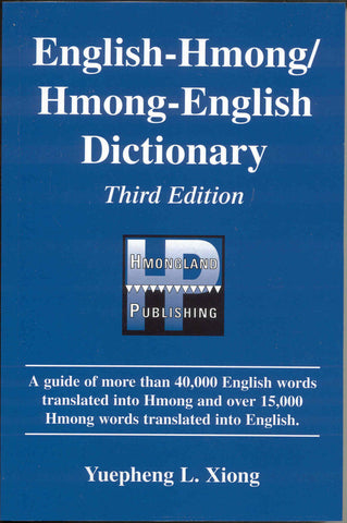 English-Hmong/Hmong-English Dictionary, 3rd Edition