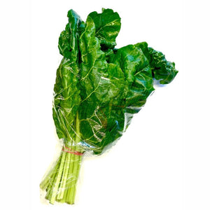 Chard - Green - bunch