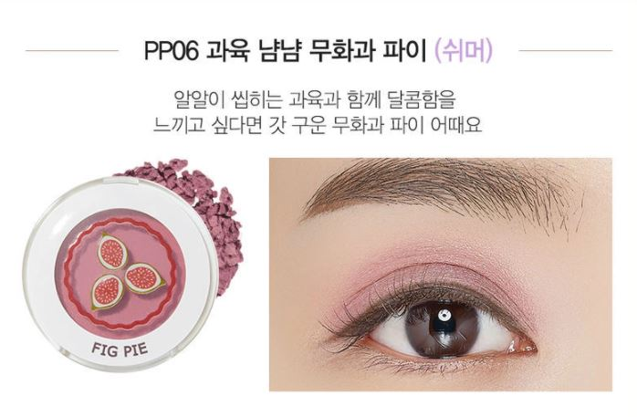 The Saem - Saemmul Single Shadow Food Collection Fig Pie