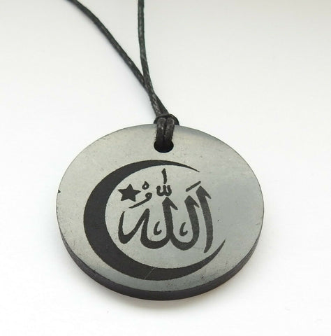 Shungite Symbol of Islam Engraved Pendant