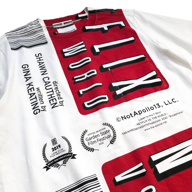 NETFLIX VS. THE WORLD tee.
