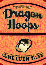 Load image into Gallery viewer, Dragon Hoops