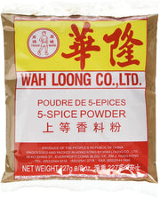 Wah Loong Five Spice Powder 227 g