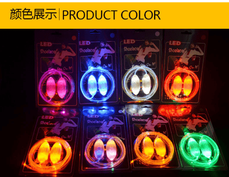 LED Shoelaces - Rite Gadgets