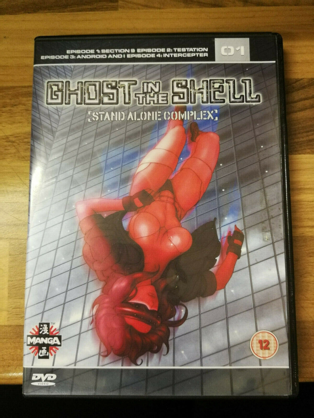 Ghost in the Shell: Stand Alone Complex Volume 1