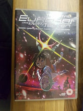 Load image into Gallery viewer, Eureka Seven: The Movie