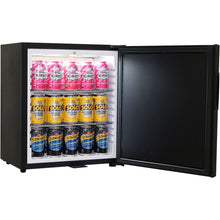 Load image into Gallery viewer, Bar Fridge - Schmick Mini Bar Accommodation Fridge Quiet Running With Shallow Depth Model SK55-B (PRE-ORDER FOR MID JAN)