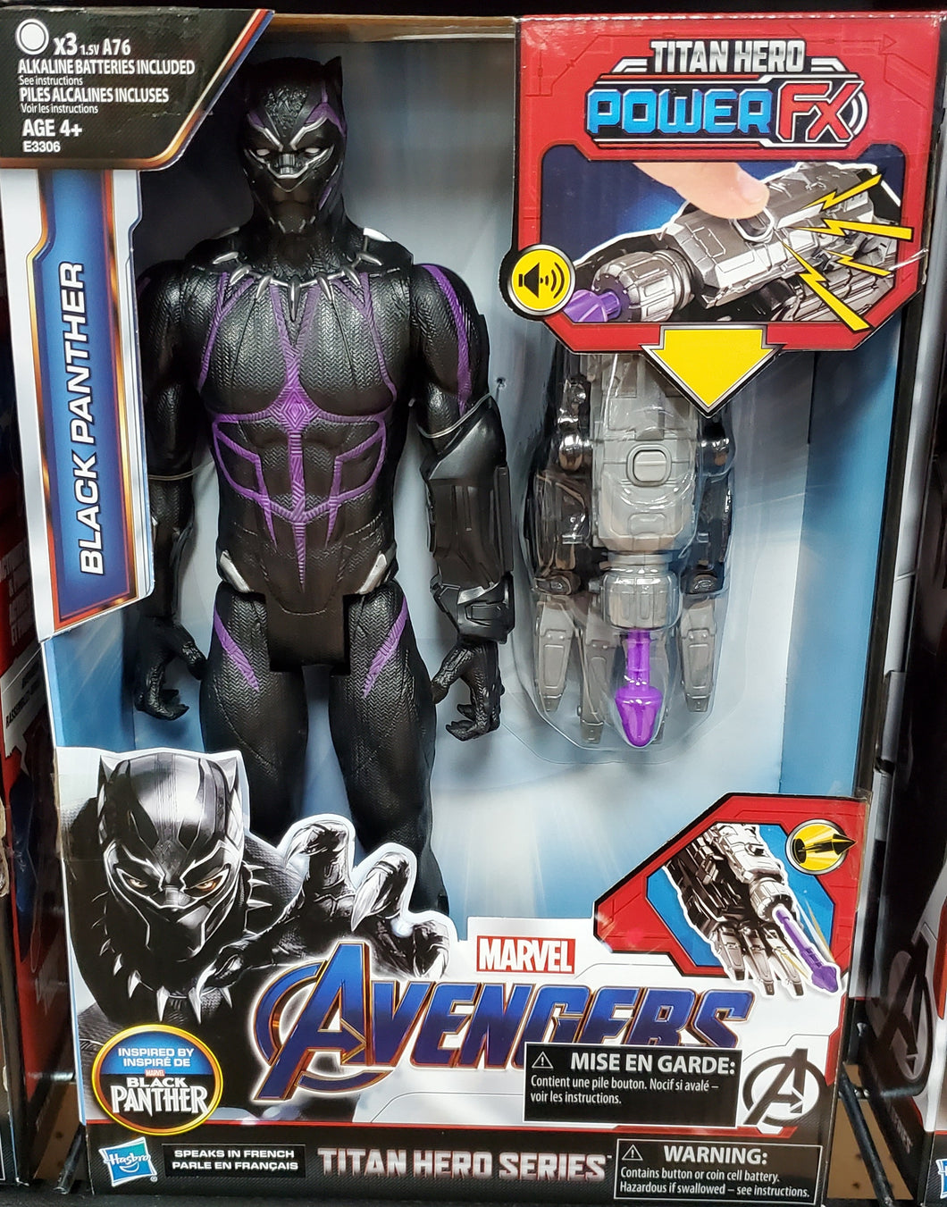 Avengers Titan Hero series power: Black Panther (fr)