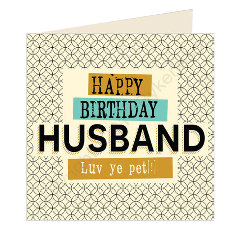 Happy Birthday Husband Geordie Card (GQ17)