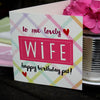 To Me Lovely Wife Happy Birthday Pet Card