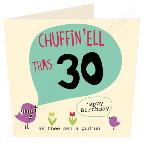 Chuffin 'Ell Thas 30 Yorkshire Card  (YY26)