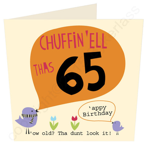 Chuffin 'Ell Thas 65 Yorkshire Card  (YY30)