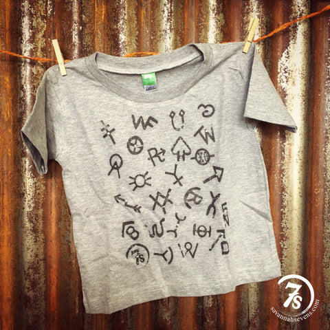 The Brands {gray unisex toddler tee}