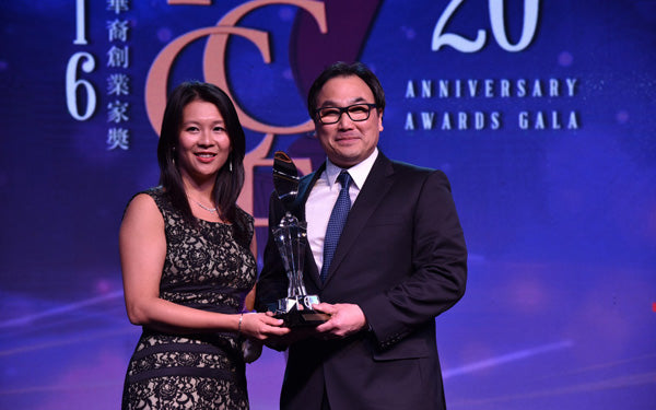 Henry Chong, ACCE Most Innovative Entrepreneur award winner