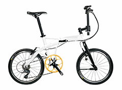 Revelo LIFT Folding Bike 7 speed 16 inch wheels
