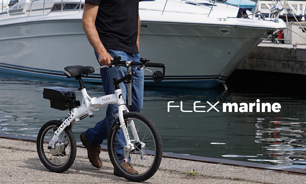 Revelo FLEX folding electric bike, lightweight and extremely portable