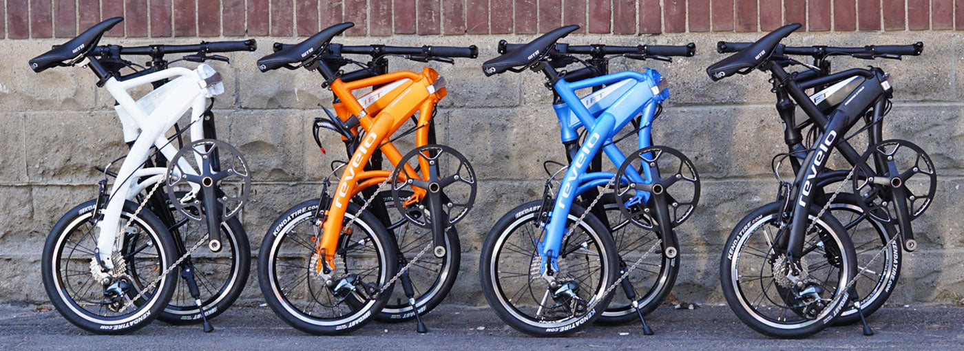 revelo lift folding bike colours